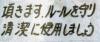 0515_11harigami