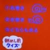 0605_1katatumuri1
