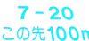 1222hyousiki3