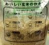 0910genmai_akita