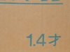 0204sai