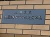 0504_17suzume1