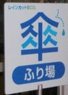0721_1kasa1