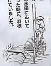 0211_5suisya3