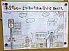 0226_13keijiban1