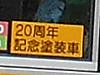 0525bus2