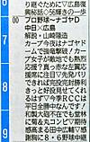 0806hirosima