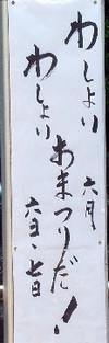 0526_4maturi2