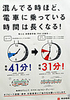 0430_1poster1