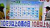 2017_10_amenohi1
