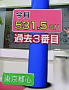 2017_10amenohi2