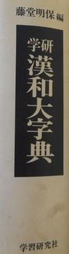 1214_2kanji1
