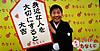 0101_17tanakuji2