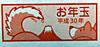 0106_19_2fuji3
