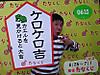 0625_1tanakuji