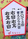 0709_7tanakuji2