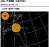Typhoon13_2