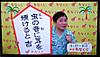 0827_1tanakuji2