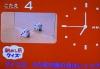0108_1saikoro