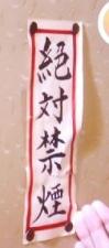 0129_5sanso4
