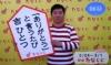 0224_1tanakuji1