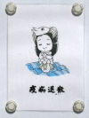 0304_10hakusanjinja3