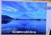 0810_21sakasafuji