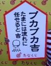 0831_2tanakuji